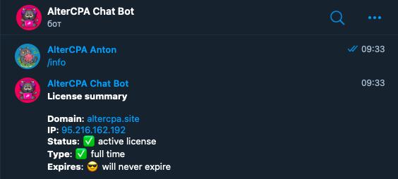 Show license info